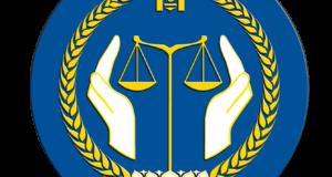 Анхан шатны шүүхийн 6 дугаар сарын хэргийн хөдөлгөөний нэгдсэн мэдээлэл